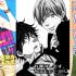 Yaoi Recommendations (Part 4) –  Young Romance Anime & Manga