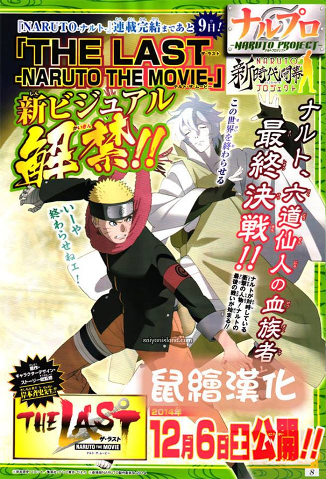 quotthe last naruto the moviequot review the geekiary