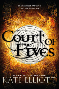 cover - court of fives
