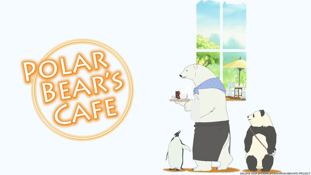 So KAWAII: Why Everyone Should Watch Polar Bear's Cafe - The Geekiary