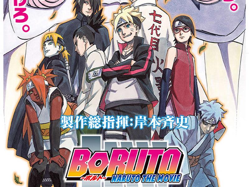 Resultado de imagem para Boruto: Naruto the Movie