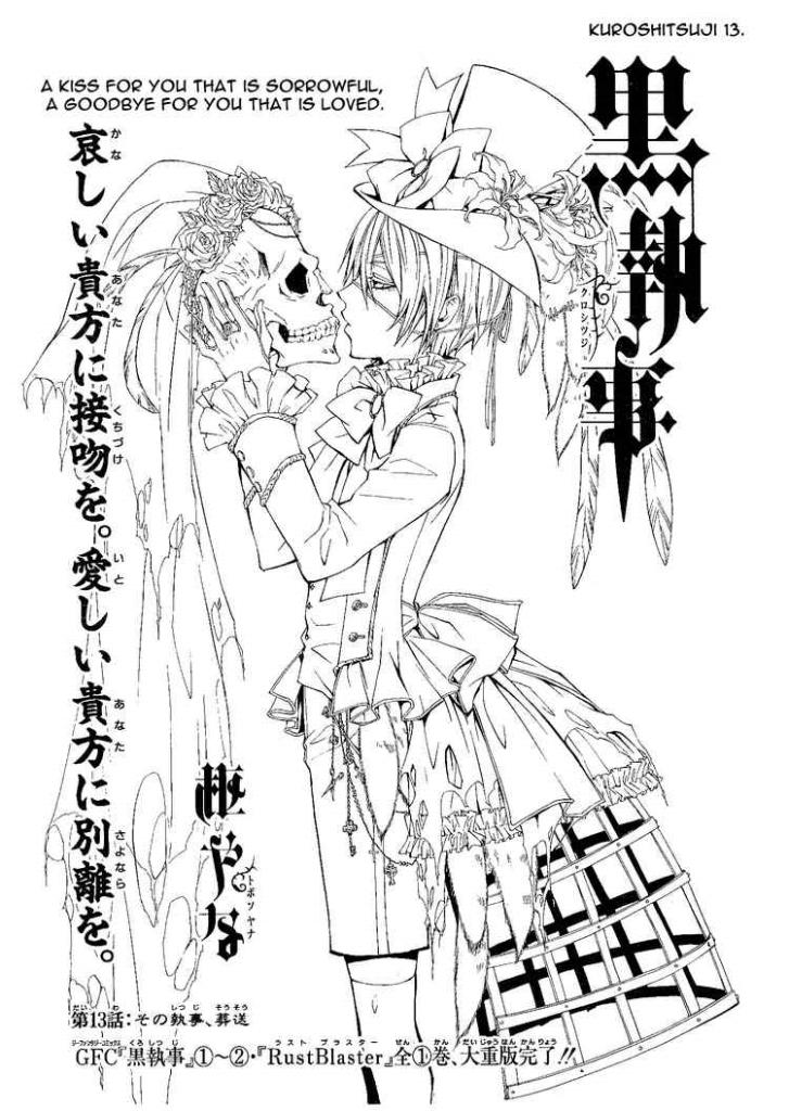 Kuroshitsuji3