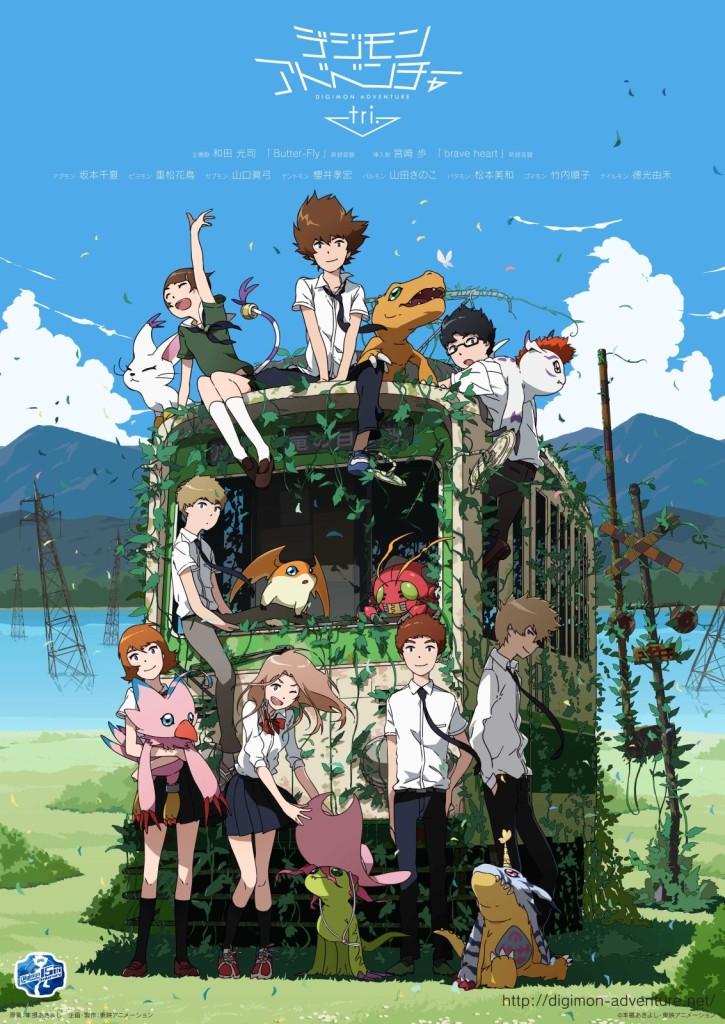 Poster for Digimon Adventure tri