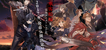 Kuroshitsuji (Black Butler) Anime to be Compania Arc