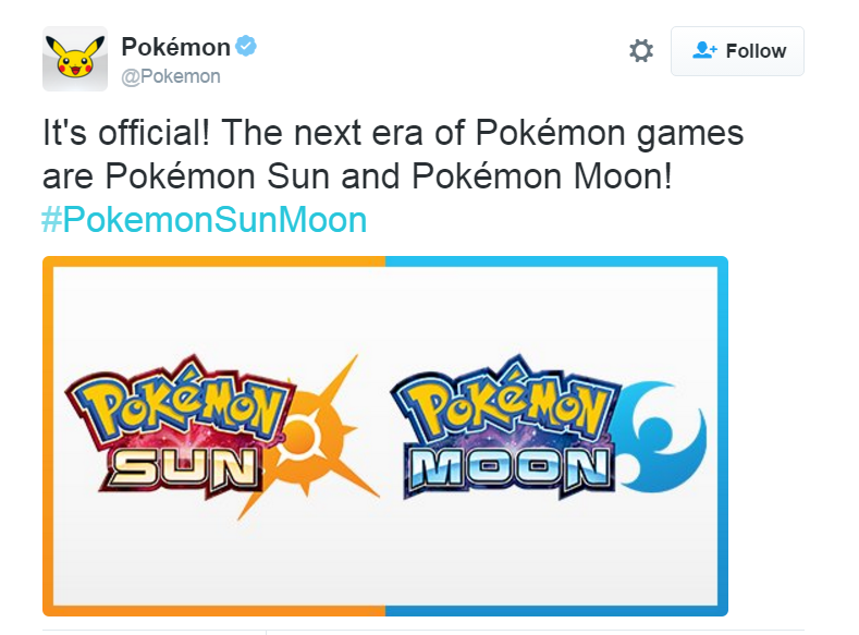 Pokemon Sun and Moon Title