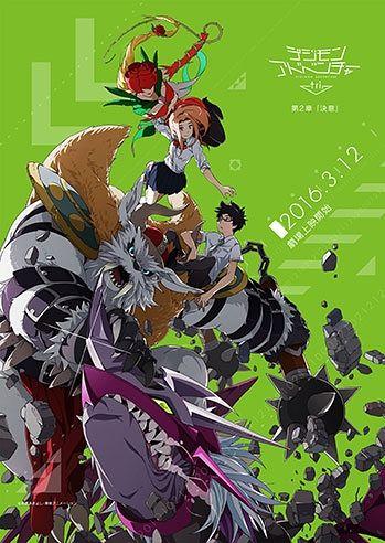 Digimon Adventure tri 'Ketsui'
