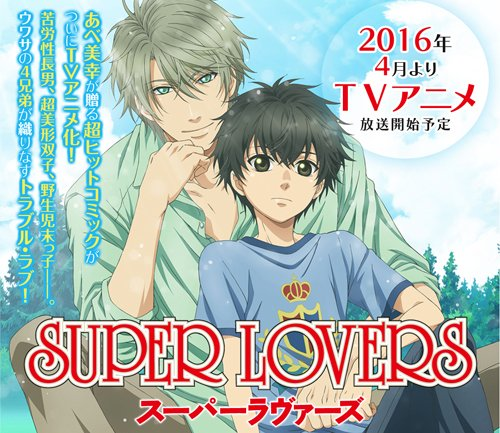 Super Lovers Season 1
