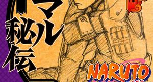 The Naruto Epilogue Novels Get Anime Adaptations!