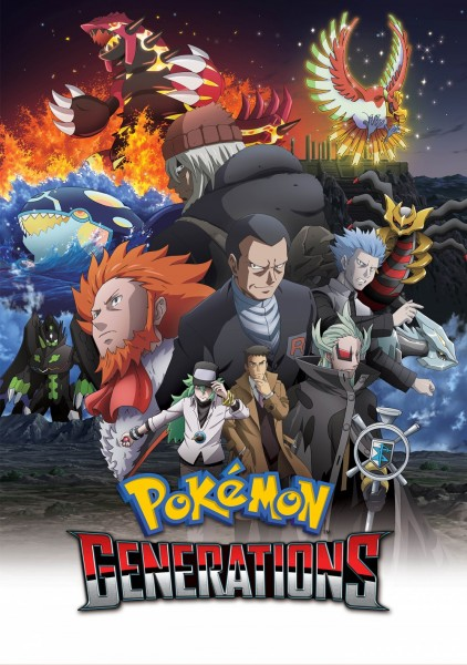 Pokémon Generations Title