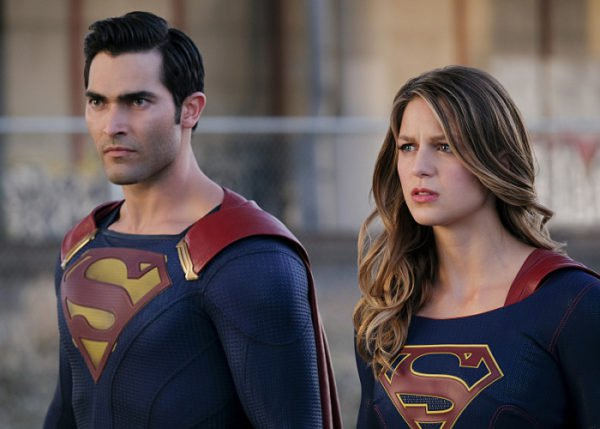 Supergirl Trailer