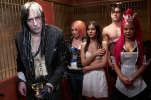 rocky horror picture show elevator