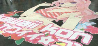 Cancelled Cons & Cancelled Guests: Paris Manga, FOGCon, Anime Festival
