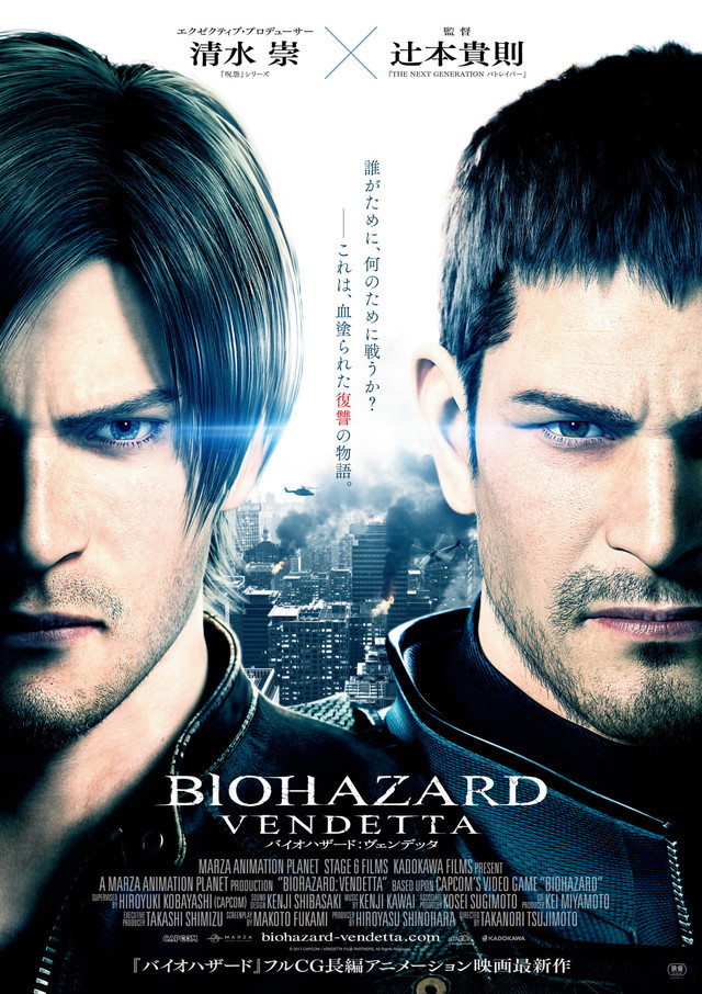 Resident Evil Vendetta Capcom Leon Chris Rebecca