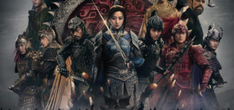 """The Great Wall"" Movie Review – A Chinese Legend About Fighting Aliens"
