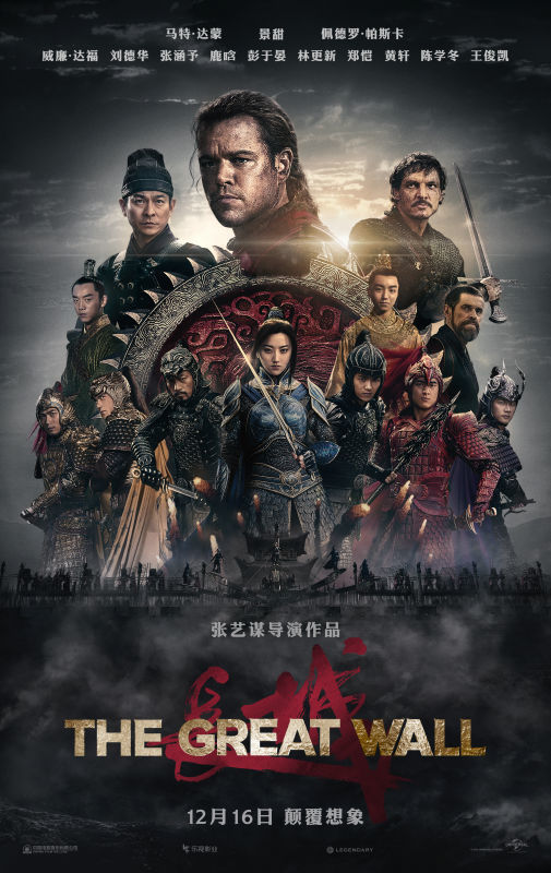 The Great Wall Poster Matt Damon