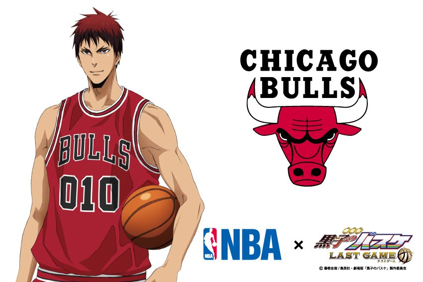 Kuroko's Basket Kagami Chicago Bulls