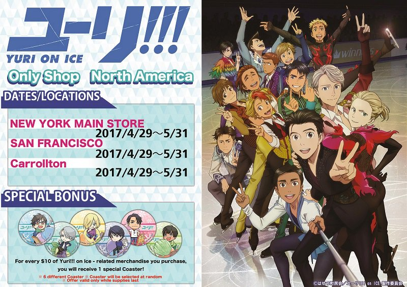 Yuri On Ice Pop-Up Shops dates