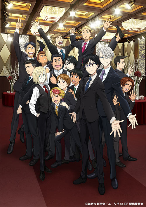 Yuri On Ice Movie