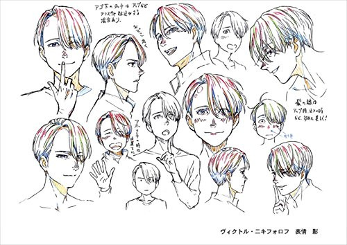 Yuri On Ice art book - Victor
