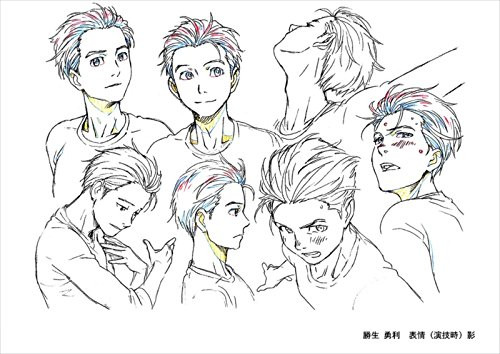 Yuri On Ice art book - Yuuri