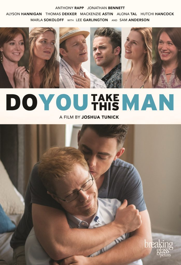 Do You Take This Man Poster release DVD VOD