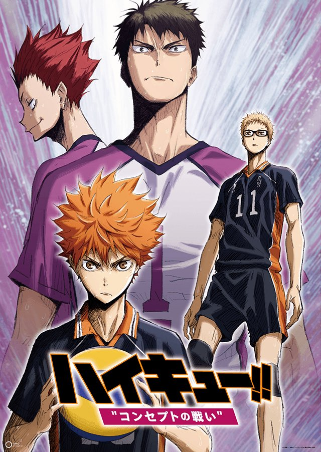 Haikyuu compilation film 2