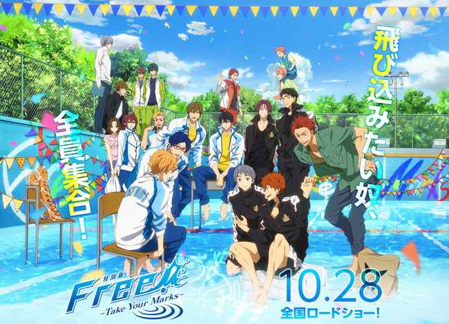 Free! Take Your Marks trailer