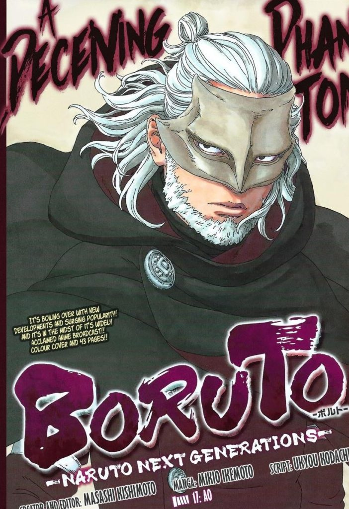 Boruto manga issue 17 review A Deceiving Phantom
