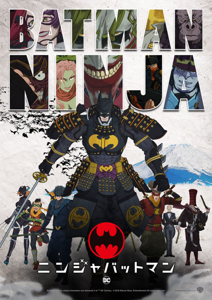 Batman Ninja anime poster Warner Bros DC Japan