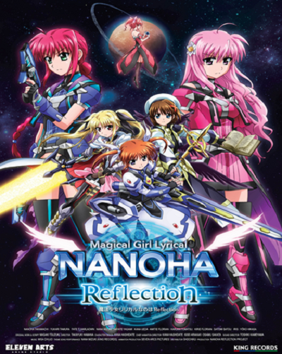 Magical Girl Lyrical Nanoha Reflection Eleven Arts release