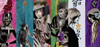 Junji Ito Collection 1×2: 'Fashion Model' & 'Long Dreams' Review
