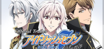 IDOLiSH7 Spinoff Vibrato to Reveal the History of TRIGGER