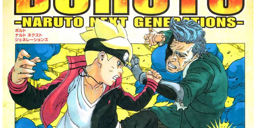 Boruto manga chapter 22 review The Conclusion to a Fierce Battle