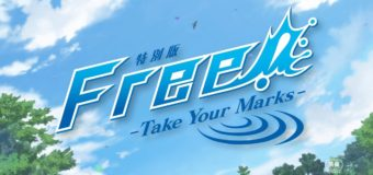 Free! Take Your Marks – Well Worth The Wait