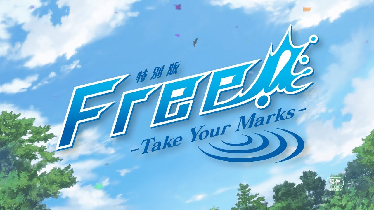 Free Take Your Marks