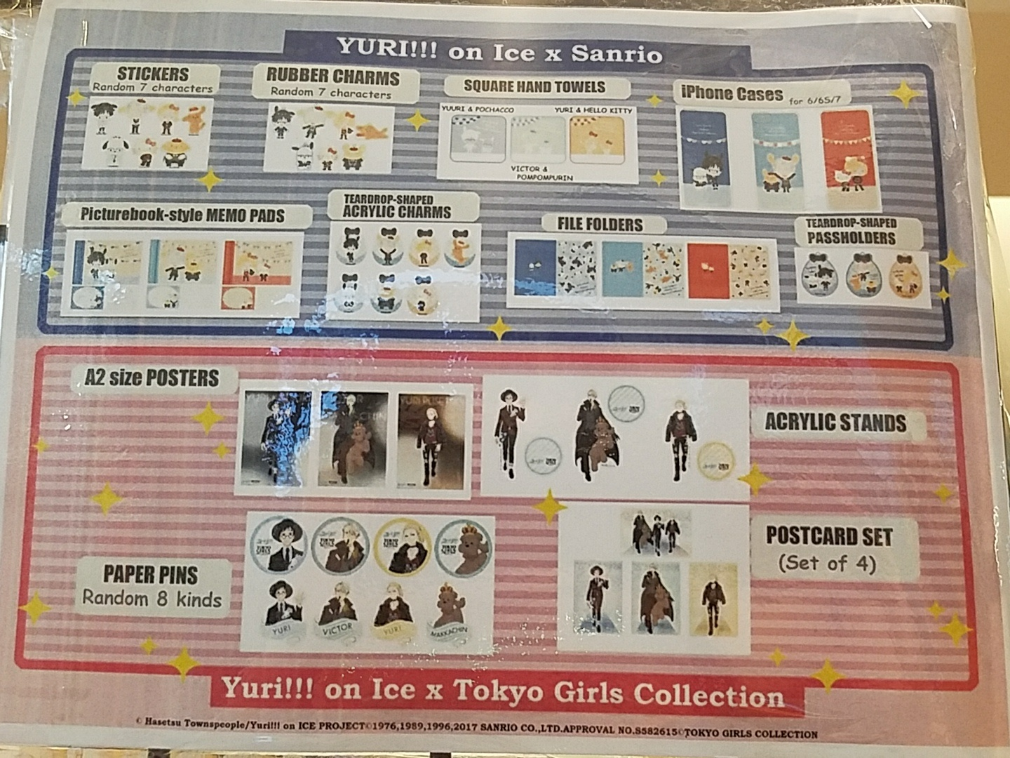 special Yuri on Ice pop-up shop