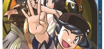 VIZ Media Releasing New Pokémon Sun & Moon Manga Series This May!