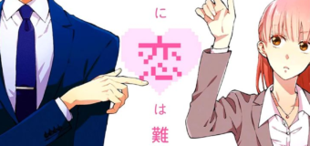 Nerds Find Love in Wotakoi: Love Is Hard for Otaku