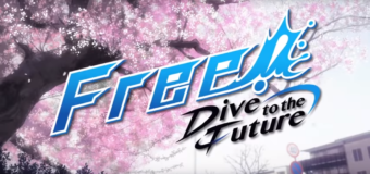 New Trailer Released Ahead of Free Season 3 July 11 Premiere
