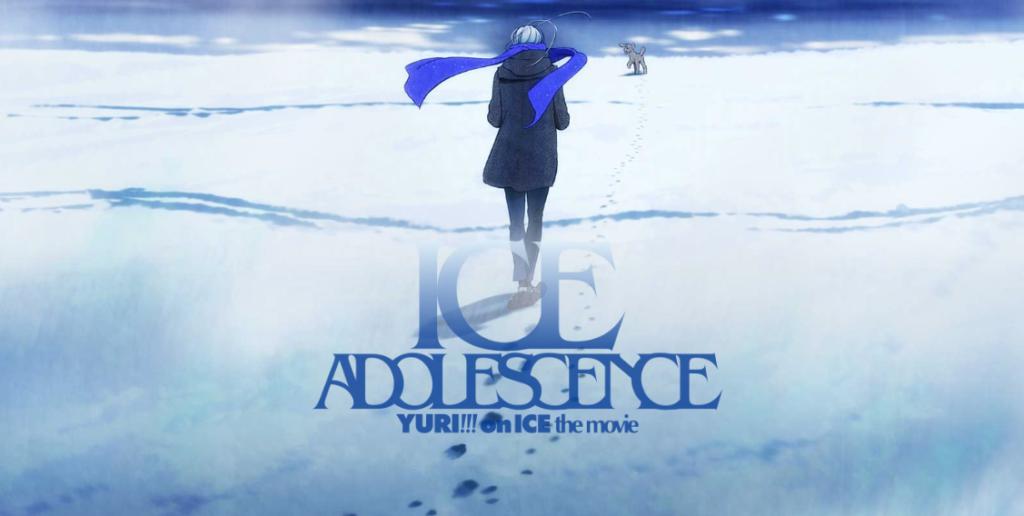 Yuri on Ice Adolescence Yuri on Ice Movie Footage