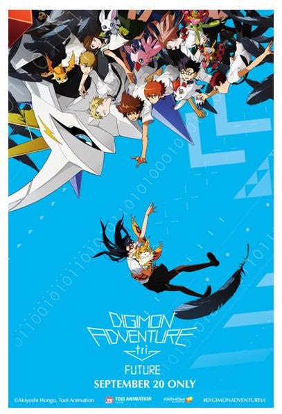 Digimon Adventure tri.: Future U.S. release Fathom Events
