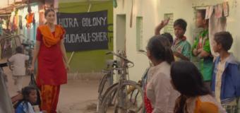 """5 Weddings"" Rajkummar Rao & Nargis Fakhri Film Showcasing Indian Transgender Dancers Releasing This September!"