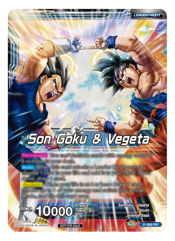 Dragon Ball Super Card