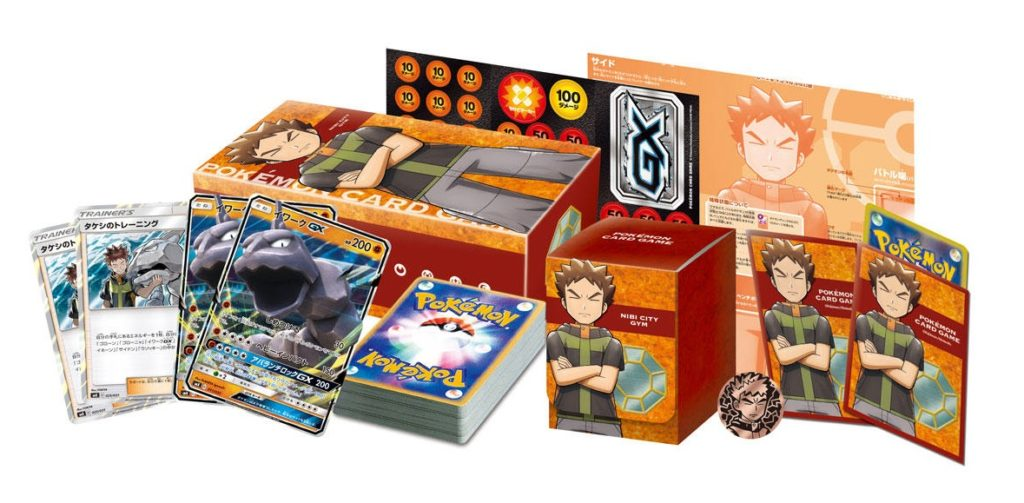 Brock Trainer Battle Deck TCG 2019 Pokemon