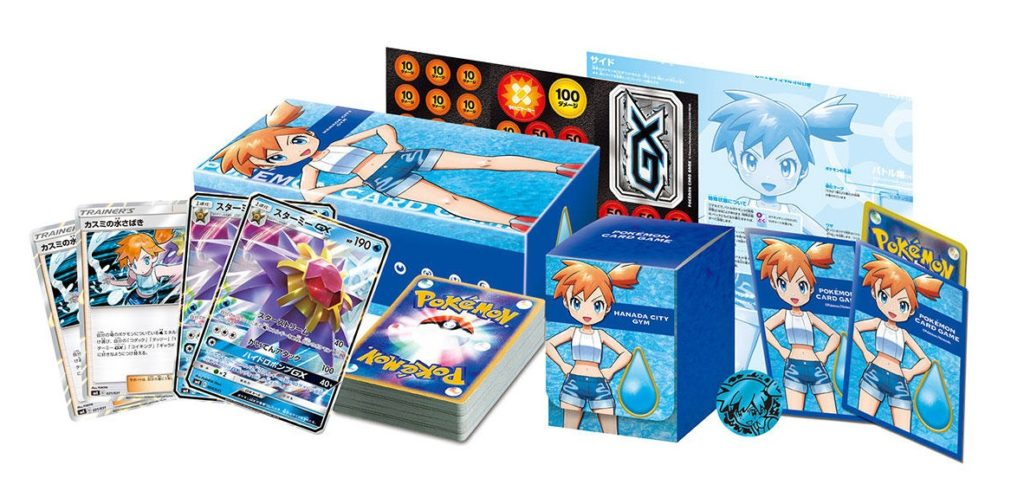 Misty Trainer Battle Deck TCG 2019 Pokemon