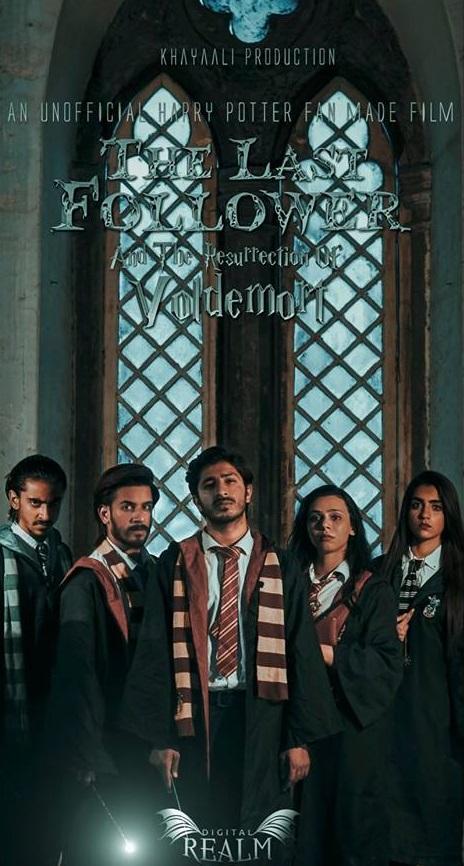 The Last Follower Harry Potter fan film Pakistan