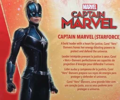 Captain Marvel (Starforce) with Helmet doll Captain Marvel doll hasbro