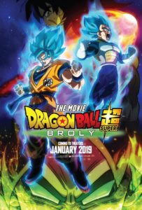 Funimation Dragon Ball Super Broly