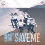 BTS Save Me