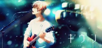 Given BL Manga Gets Anime Adaptation